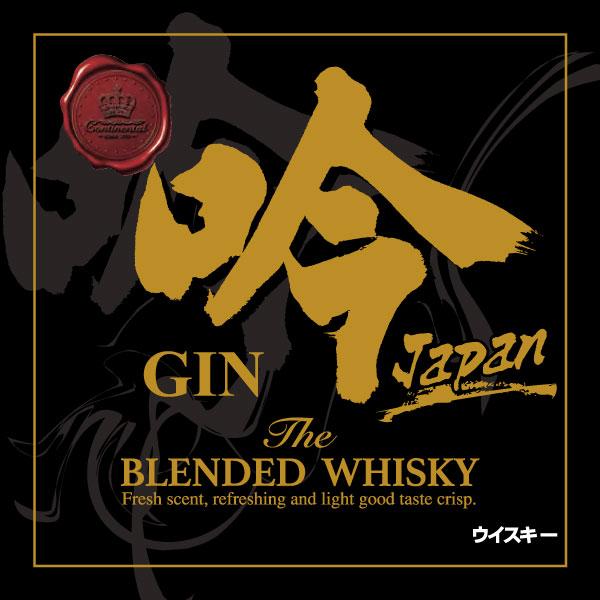 gin_blended_whisky