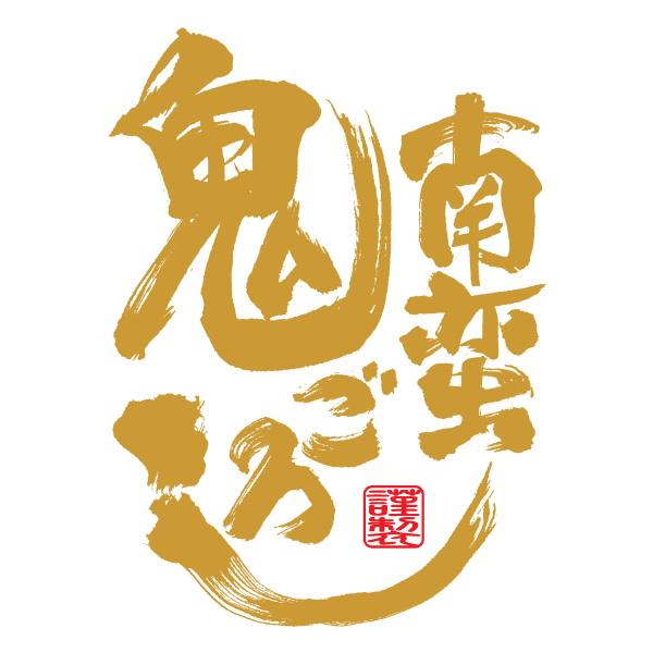 logo_3yo_shochu