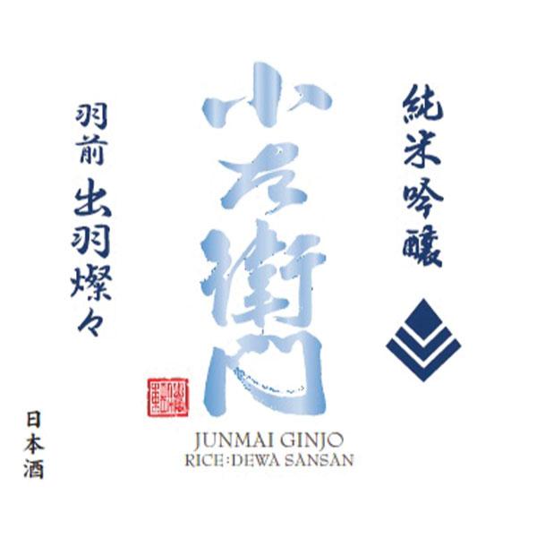 logo_junmai_ginjo_dewasansan