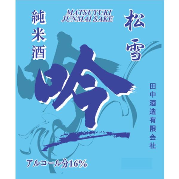 logo_sake